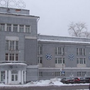 Bank of Moscow finalized sale of Kama pulpmill