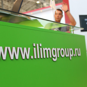 New Ilim Group's softwood line in Bratsk produced first market pulp