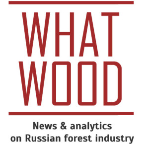 Review The Russian Forestry 67