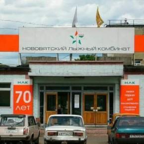 OSB maker Novovyatsky ski mill sold to German company Sudheimer