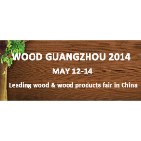 WhatWood editor will report on Russian wood & timber industry at Global Wood Industry Forum in Guangzhou