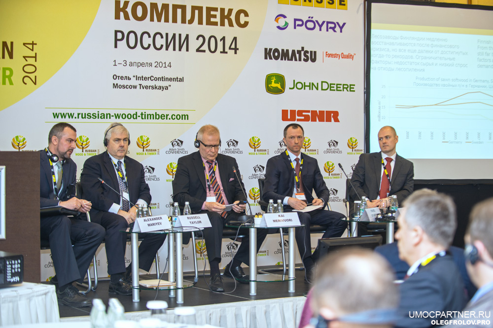 80 ideas of Russian Wood & Timber 2014