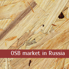 WhatWood: Import substitution has changed the OSB market in Russia in 2015