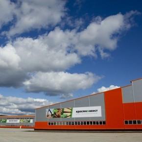 Kraslesinvest launched a sawmill at Boguchansky LPK