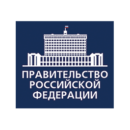 Russian government tightened conditions for obtaining priority investment project status