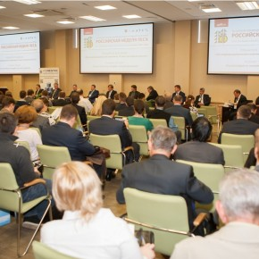 45 ideas of St. Petersburg International Forest Forum 2014