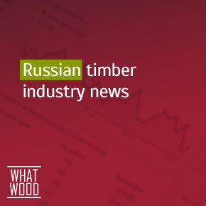 Russian timber industry news #4-2015