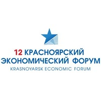 Timber companies signed several agreements at the Krasnoyarsk economic forum