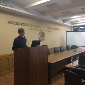 On March 11, WhatWood chief editor Kirill Baranov gave a presentation to the State Forest Service of India