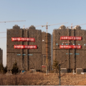 Housing investment in China growing amid slowing economy