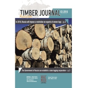 Russian Timber Journal 03-2018: Russia reduces logging volumes, introduces quotas for the export of birch veneer logs and tightens requirements for new priority forest investment projects