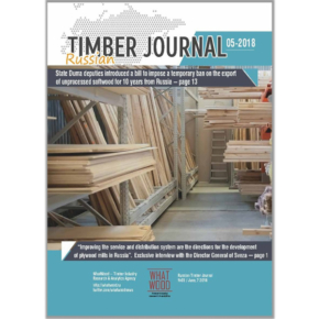 Russian Timber Journal 05-2018: exclusive interview with the Director General of Sveza Group about improving the service and distribution system in plywood industry in Russia; announced greenfield investment project overview at St. Petersburg International Economic Forum 2018