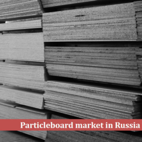 In 2017, consumption of particleboard in Russia for the first time in 6 years showed a significant increase