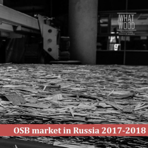 For the first time in history, Russian producers sold OSB trial supplies on the US market in 2017