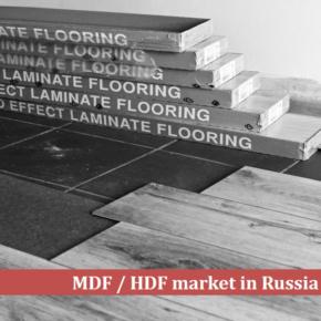MDF/HDF market in Russia in 2017-2018