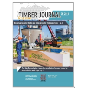 Russian Timber Journal 06-2018: In 2017, the timber harvesting decreased by 0.7% in Russia, use of AAC amounted to 29.6%; Ilim Group launched the Big Ust-Ilimsk project; and forest products production in Russia in 2018
