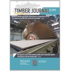 Russian Timber Journal 07-2018: WhatWood interview with Ali Kiliç, General Director of Kastamonu in Russia; the minimum growth rate of sawnwood exports from Russia in the last seven years; and sawn softwood exports from Russia to China, Japan, Europe by producers