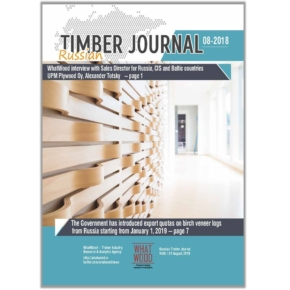 Russian Timber Journal 08-2018: WhatWood interview with Sales Director for Russia, CIS and Baltic countries of UPM Plywood Oy, Alexander Totsky; export quotas on birch veneer logs from Russia starting from January 1, 2019