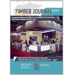Russian Timber Journal №09-2018: new Strategy for the Development of the Forest Industry of the Russian Federation until 2030, investments in fixed assets of Russian timber industry companies increased by 55% in 1 H 2018