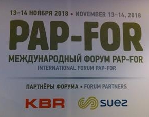 Pap-For Russia: the second day of the forum ended
