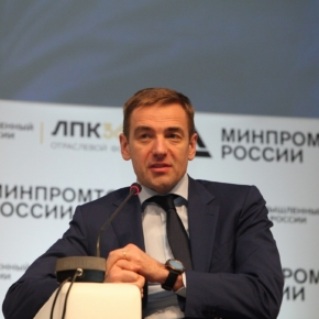 """The second forum of timber industry complex """"LPK 360°"""" will be held in Moscow"""