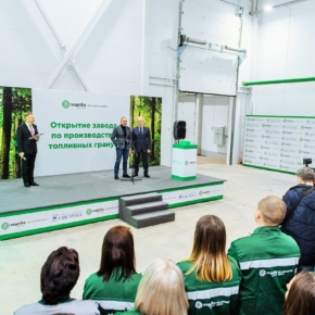 A new pellet plant of Segezha Group was officially launched in Lesosibirsk