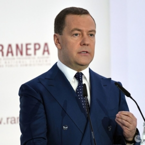 At the plenary session of the Gaidar forum Dmitry Medvedev spoke about the problems of Russian business