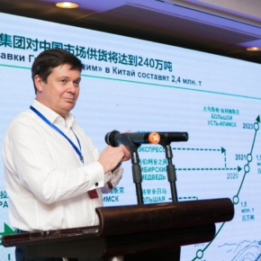 Representatives of the Ilim Group at a meeting with Chinese partners spoke about their main investment projects to increase the volume of production of their own products