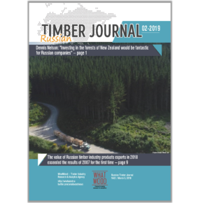 Russian Timber Journal №02-2019: why invest in fastest-growing forest plantations in New Zealand; forest products exports from Russia in 2018 and State Duma has drafted a ban on logs export till 2035