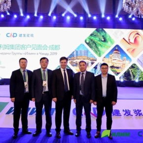 Ilim Group develops customer network in the South-West of China