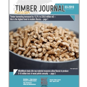 Russian Timber Journal 03-2019: volume of timber in Russia has exceeded in 2018 its historical peak; the WhatWood analytical review of the market pellet in Russia; China increased its imports of birch veneer logs; export OSB from Canada doubled; negative outlook Moody's for the global timber industry complex in 2019-2020