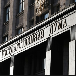 The State Duma was submitted a law-in-draft on a long-term moratorium on raw timber exports until December 1, 2035