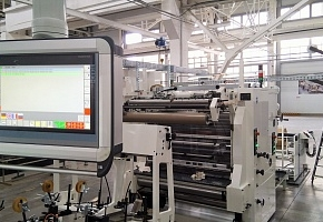 In Salsk Segezha Group is preparing to launch a new line for the production of industrial paper packaging