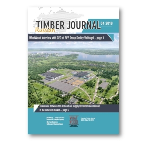 Russian Timber Journal №04-2019: In 2018, the world sawn timber trade fell for the first time in five years; analytical study of WhatWood on the market of raw timber in Russia; decline in prices and volumes of trade in sawn timber on world markets; another record of China's imports of round timber