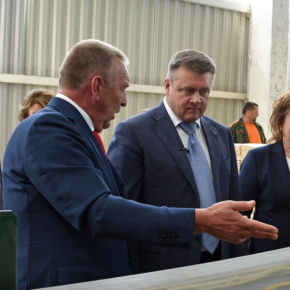 An investment project worth over 522 million rubles is being implemented in the Ryazan region
