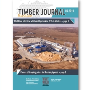 Russian Timber Journal 05-2019: WhatWood interview with CEO of Altailes; Causes of dropping prices for Russian plywood; Wood product exports hit by US tariffs; Rosleskhoz supported distant monitoring of forests; WhatWood's study of Russian forest products exports and imports for 4 years; Sawmill profit margins fell substantially in NorthAmerica