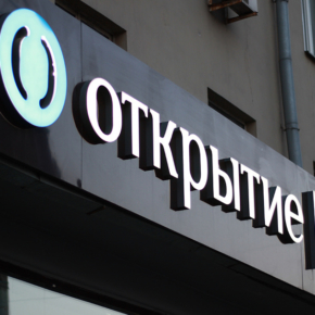 Otkritie Bank opened a credit line to ULK Group of companies in the amount of $725 million
