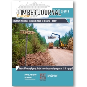 Russian Timber Journal 07-2019: Slowdown in Russian economic growth in H1 2019;  for 5 months 2019, the EU has reduced the volume of import of pellets; Federal Forestry Agency: timber harvesting in the Russian constituent entities for 10 years; export of parquet from the European Union decreased; CEPI has published statistics on the securities industry for 2018