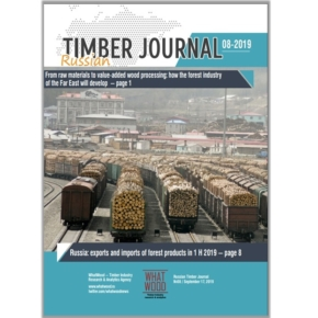Russian Timber Journal 08-2019: Russian economy slows down; Rosleskhoz published data on timber harvesting by regions; The Far East is cutting log exports at a record pace