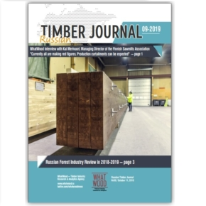 Russian Timber Journal 09-2019: Managing Director of the Finnish Sawmills Association Kai Merivuori about falling sawn timber prices; annual Russian Forest Industry Review; the Russian government cuts transport subsidies for the timber industry; Sergey Anoprienko appointed as a new head of the Federal Forestry Agency