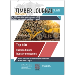 Russian Timber Journal 10-2019: Top 100 Russian timber industry companies in 2018: the highest total revenue in recent history; Russian Government can introduce export customs duties on sawn timber; about 70% of China's wood processing mills can be closed; Segezha Group to invest over 500 million rubles in timber harvesting in Siberia and Arkhangelsk Region