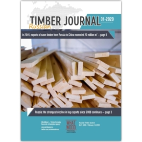 Russian Timber Journal 01-2020: Russia: the strongest decline in exports of logs since 2008 continues; In 2019, exports of sawn timber from Russia to China exceeded 20 million m3; Uranium One Expands Geography of Wood Pellets Sales; Vietnam bans import of Chinese plywood