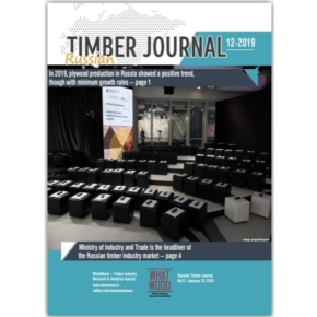 "Russian Timber Journal 12-2019: in 2019, plywood production in Russia showed a positive trend; U.S. and China reach ""phase one"" trade deal; WRQ: Q3'19 global softwood lumber trade on track to be higher than 2018; Moody's 2020 outlook for the global paper and forest products industry remains negative"