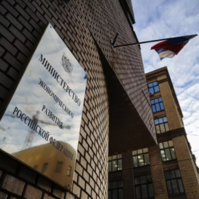 Ministry of Economic Development updated the list of systemic enterprises of Russia