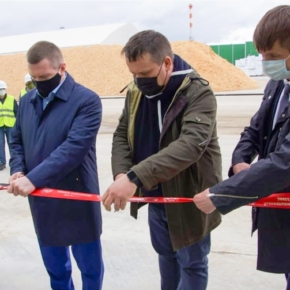 ULK Group launched a new wood pellet plant in Pestovo