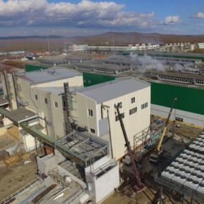 RFP Group, the largest company in the Russian Far East, may change of ownership