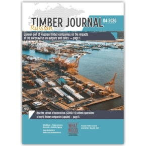 Russian Timber Journal 04-2020: Opinion poll of Russian timber companies on the impacts of the coronavirus on outputs and sales; the Government of the Russian Federation approved a list of systemic timber enterprises and measures to support them; how the spread of COVID-19 affects operations of world timber companies (update)