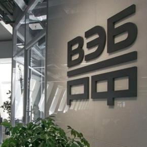 VEB.RF sues the majority owner of Asia Les LLC
