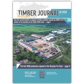 Russian Timber Journal 05-2020: how the current decline in exports of timber products caused by COVID-19 is similar to the situation of the 2008-2009 crisis; the Russian Government granted a six-month deferral to priority investment projects in the forest sector; DNS Les started producing OSB in Primorsky region