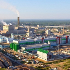 The Ministry of Industry and Trade of Russia has included the Ilim Group project in the federal list of priority investment projects